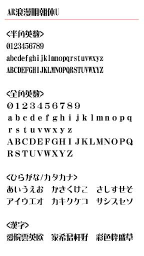 ARu6d6au6f2bu660eu671du4f53U Varies with device Windows u7528 4