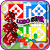 Ludo Rising Star - The best Dice game 2017 (New) file APK for Gaming PC/PS3/PS4 Smart TV
