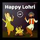 Download Happy Lohri Gif For PC Windows and Mac 2.0