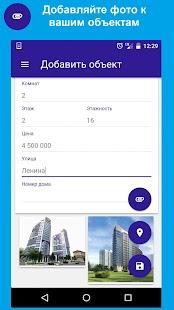 Недвижимость Rbook.info - náhled