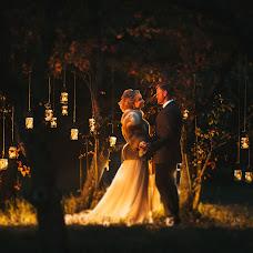 Wedding photographer Polina Pavlikhina (PolinaPavlihina). Photo of 11.11.2015