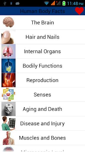 玩醫療App|人体驚きの事実免費|APP試玩