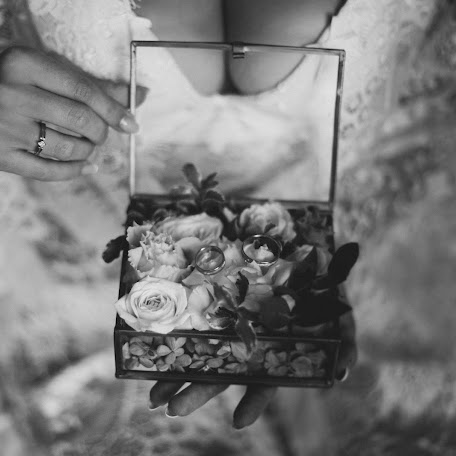 Свадебный фотограф Александра Капустина (aleksakapustina). Фотография от 27.11.2017