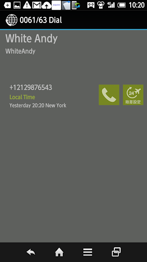 0061/63 Dial 1.5.0 Windows u7528 4