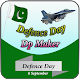 Defence Day DP Maker for PC-Windows 7,8,10 and Mac