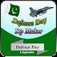 Defence Day DP Maker Download on Windows