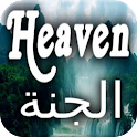 Heaven in Islam icon