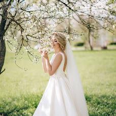 Wedding photographer Natalya Lapkovskaya (lapulya). Photo of 05.05.2018