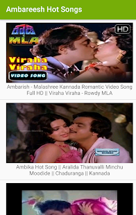 Download Ambareesh Movies-Videos Songs For PC Windows and Mac apk screenshot 2