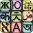 Asian Talking Translator logo