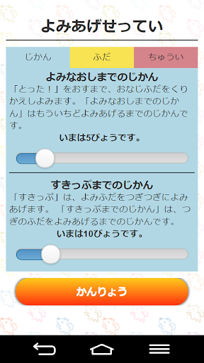 DogStickKarutaReadingApp 1.0.2 Windows u7528 4