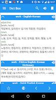 Screenshot of English Korean Dictionary