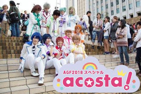 3.「acosta! ~AGF2018スペシャル~」