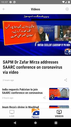Geo News 6.6 screenshots 5
