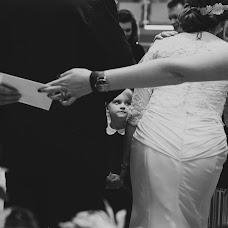 Wedding photographer Oktawia Guzy (malaszewska). Photo of 24.01.2017