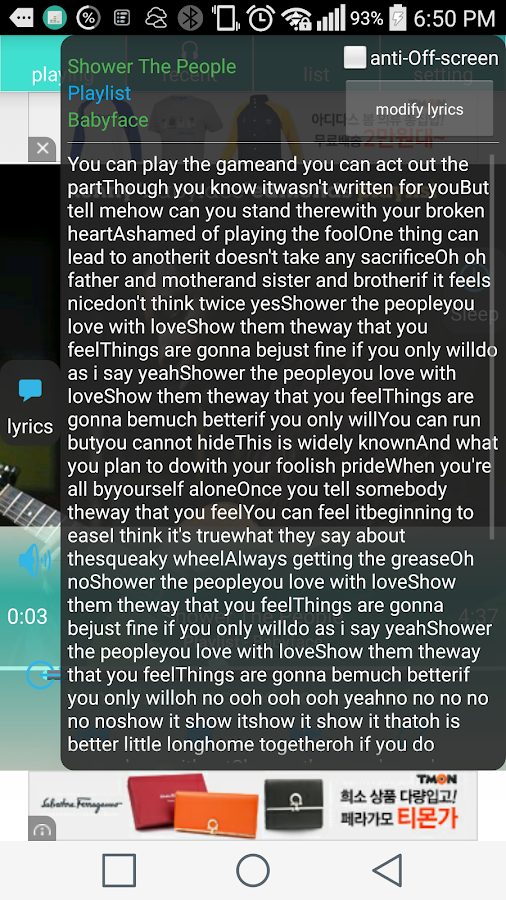 SmartMusicPlayer v2.42,Lyrics - screenshot