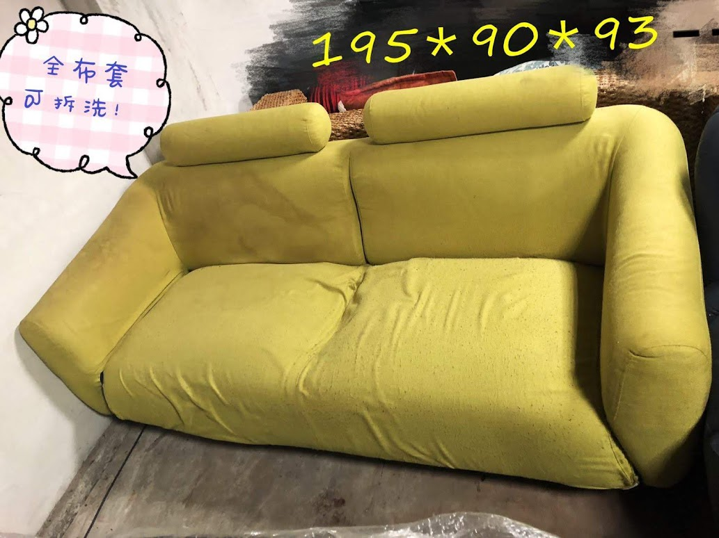 好朋友桃園二手家具桃園二手布沙發雙人