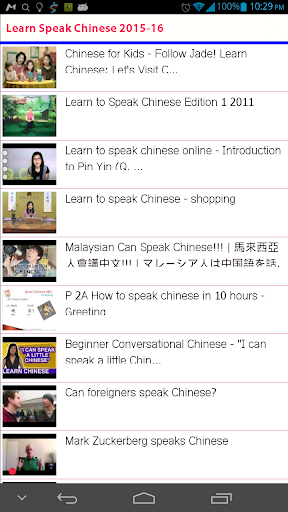 Learn Speak Chinese