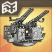 四連装ボフォース40mm機関砲T3