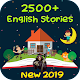 Best Short Stories for Kids: The English Story apk