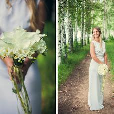 Wedding photographer Petr Koshlakov (PetrKoshlakov). Photo of 23.08.2015