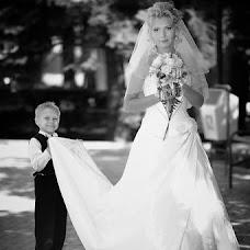 Wedding photographer Vladimir Vasilev (VVasiliev). Photo of 16.04.2013