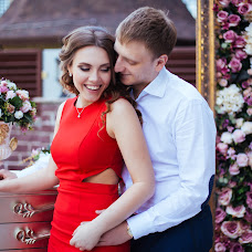 Wedding photographer Kseniya Bogdashina (KseniaBogdashina). Photo of 23.05.2016