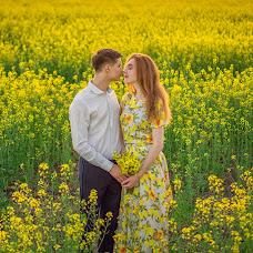 Wedding photographer Viktoriya Utochkina (VikkiU). Photo of 15.05.2018
