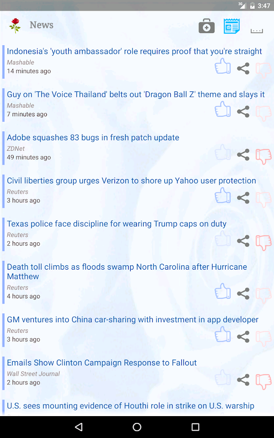 Medical Offline Search & News- screenshot
