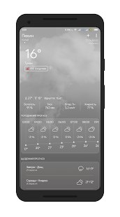 Download The Weather App For PC Windows and Mac apk screenshot 4