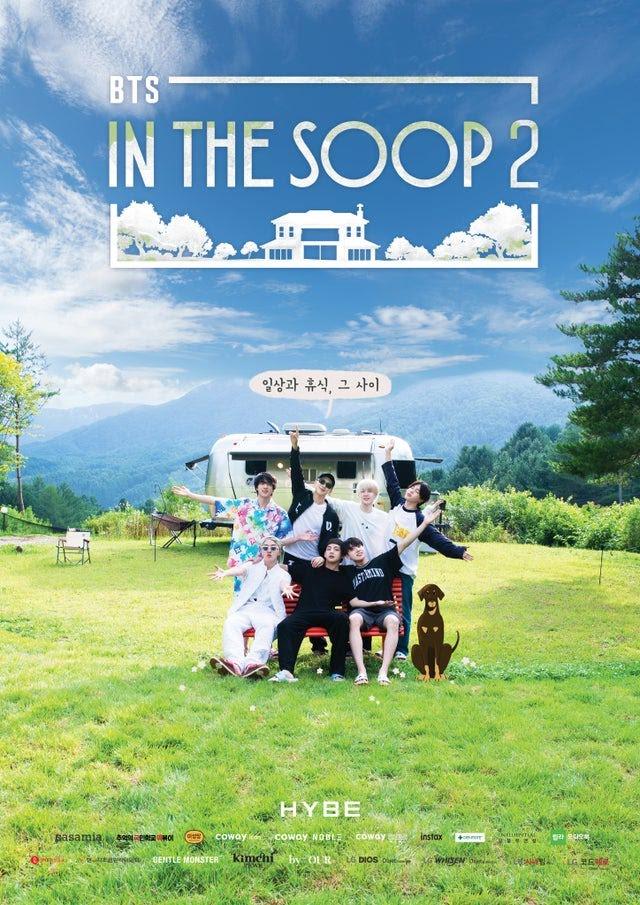 in the soop 2 poster