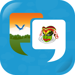 Learn Malayalam Quickly for PC
