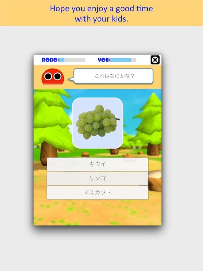 Fruits Robo- screenshot