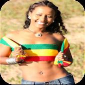 اغاني اثيوبية و حبشية