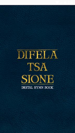 Difela Tsa Sione  screenshots 1