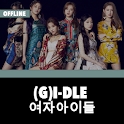 (G)I-DLE Offline - KPop icon