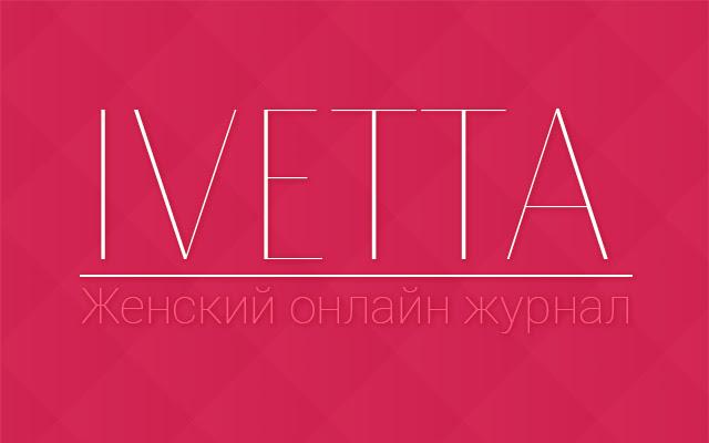 IVETTA