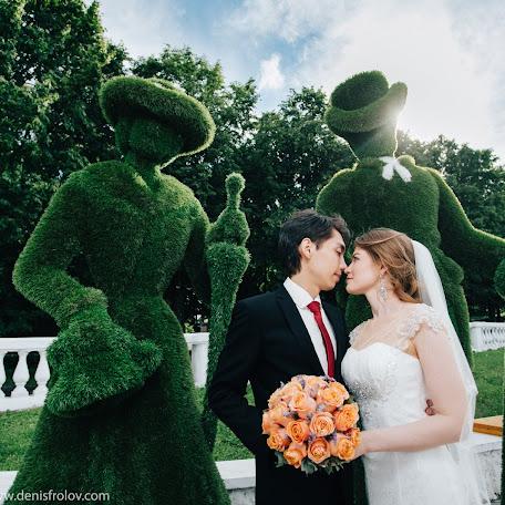 Свадебный фотограф Денис Фролов (DenisFrolov). Фотография от 19.07.2017