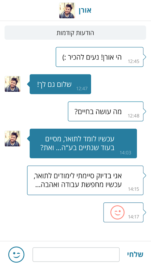 Loveme-Jewish & Israeli Dating- screenshot