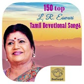 150 Top L. R. Eswari Tamil Devotional Songs