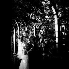 Wedding photographer Magdalena Korzeń (korze). Photo of 07.07.2018
