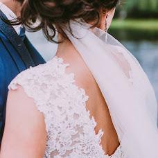 Wedding photographer Valeriya Dmitrieva (ValeriDmi). Photo of 13.09.2016