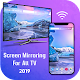 Download Screen Mirroring with TV - Screen Sharing on TV For PC Windows and Mac