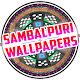 Sambalpuri Wallpapers