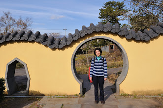 Photo: We passed by a Chinese themed garden.