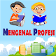 Download Mengenal Profesi For PC Windows and Mac