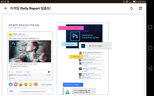 BeeCanvas - Visual workspace 1.2.1 screenshots 11