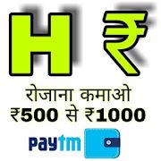 Hive Reward - Earn Money Online