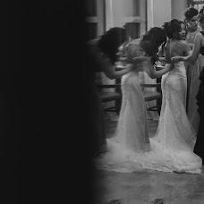 Wedding photographer Luis mario Pantoja (luismpantoja). Photo of 30.01.2018