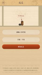 星座遊戲大全 screenshot 06